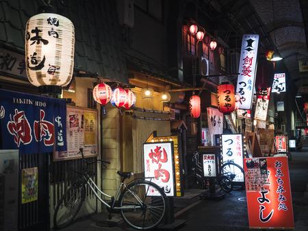 Restaurant Bar street shop sign Japan Izakaya Night life Osaka Editoriali