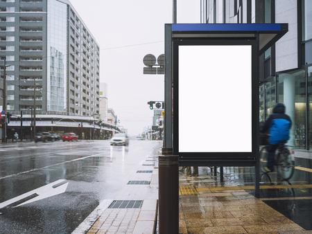 버스 보호소 미디어 야외 거리 표지판에서 배너 템플릿을 모의 스톡 콘텐츠