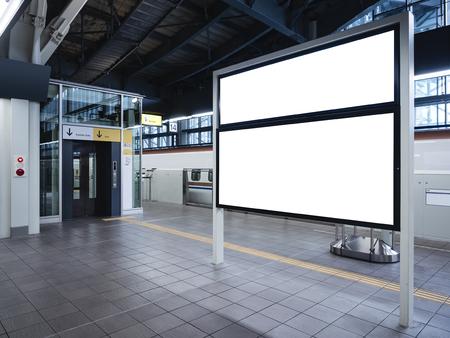 Mock up Leeg bord Station Platform lift Openbaar vervoer Stockfoto - 92514588