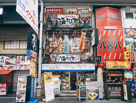 Japan shop Colourful sign Display Restaurant food Osaka city shopping street