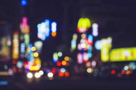 Abstract light Colourful City at Night Blur Background