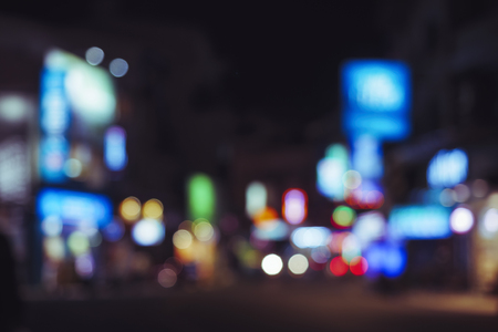 Abstract light Colourful Bokeh city Night Blur Background