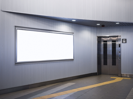 Billboard Banner template Mock up on wall Modern building with elevator Stock Photo