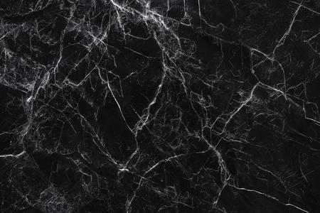 Pietra di marmo nero Texture Natura sfondo astratto Archivio Fotografico