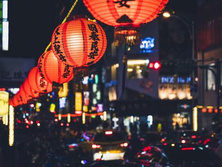 TOKYO, JAPAN - NOV 25, 2018 Lantern light Restaurant Bar street shop sign Japan Night life Redakční