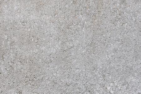 Concrete stone wall texture background Architecture details Background