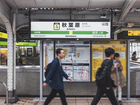 TOKYO, JAPAN - APR 15, 2018 : People walking at Akihabara Station Train Signage Tokyo Electricity Town Famous Shopping street