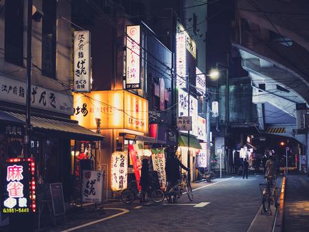 TOKYO JAPAN - APR 14, 2018 : Bar street Tokyo nightlife food Local beer shop with people