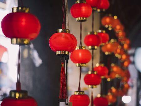 Lantern Lighting Chinese holiday Light hanging decoration Festival Event