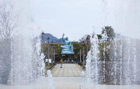 Hiroshima; Japan - November 3; 2015: Hiroshima peace memorial park Landmark monument Japan