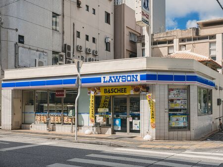 OKINAWA, JAPAN - SEP 3, 2019 : LAWSON convenience store Front Shop sign