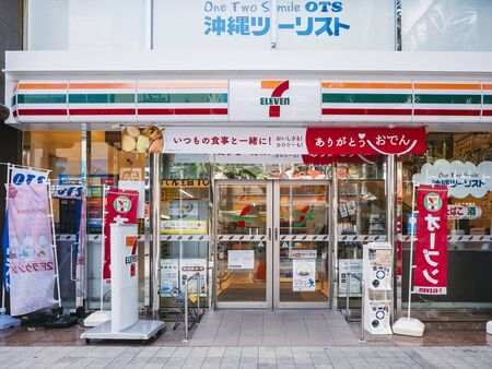 OKINAWA, JAPAN - SEP 1, 2019 : 7-Eleven convenience store First shop in OKINAWA Kokusai shopping street