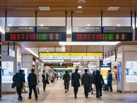 TOKYO, JAPAN - APR 16, 2019 : People walking in Train station Shinjuku Tokyo Japan city transportation