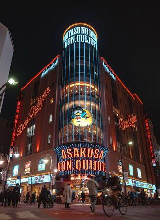 TOKIO, JAPÓN - 11 DE ABRIL de 2019: Don Quijote en Asakusa, Tokio, Japón Cadena de tiendas de descuento, famosa tienda libre de impuestos en Japón Editorial