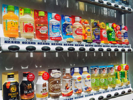 TOKYO, JAPAN - APR 19, 2019 : Japan's vending machine with Hot and cold Drink Beverage display with price, Japan coin Business