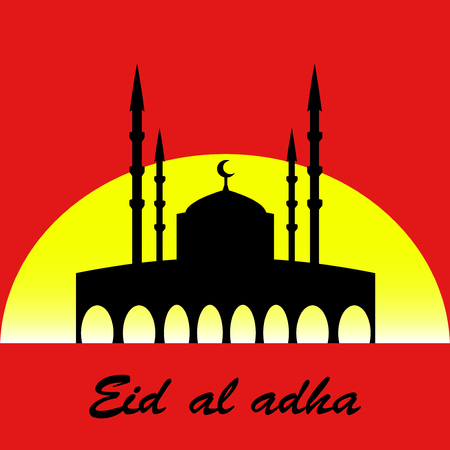 vector holiday illustration Eid Al Adha lettering composition of muslim holy month with mosque building, sparkles and glitters Illustration