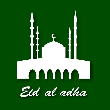 community event: white on green vector illustration Eid Al Adha lettering composition of muslim holy month with mosque building Illustration