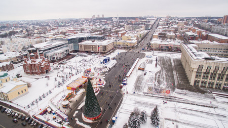 central square: Central square of Tula at winter aerial view Russia Editorial