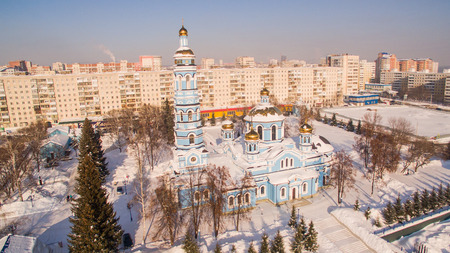 blessed trinity: Aerial view of Church Nativity Blessed Virgin Russia Ufa 17 february 2017
