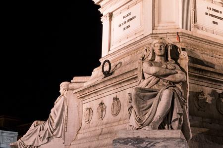 Column of Pedro IV on Rossio Square, Pedro IV Square, Praca de D. Pedro IV in the city of Lisbon at night, in Portugal Stock Photo