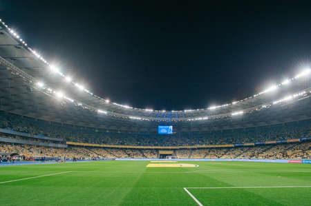Kyiv, Ukraine - October 14, 2019: A view of the corner flag at the Stadium before the match of qualify round Euro Editorial