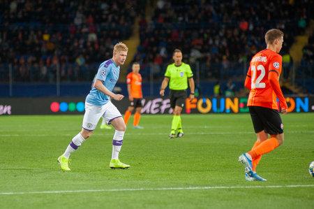 Kharkiv, Ukraine - September 18, 2019: Football player of Manchester City Bernardo Silva before UEFA Champions League match vs Shakhtar at Metalist Stadium