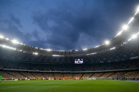 DORTMUND, GERMANY - 12 AUGUST 2020: Signal Iduna Park. Football stadium of Borussia Dortmund