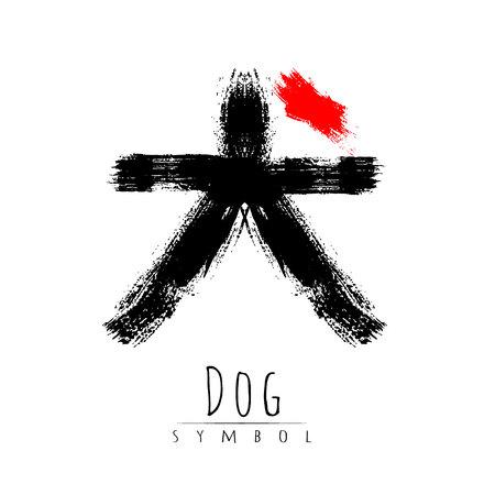 Hieroglyph symbol word for Dog.