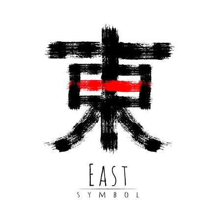 Hieroglyph symbol word for east. Illustration