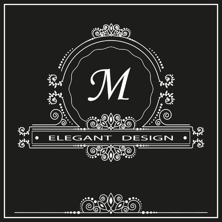 coronal: Vintage monogram. Elegant emblem for restaurants, hotels, bars and boutiques. It can be used to design business cards, invitations, booklets and brochures Illustration