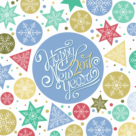 party poppers: The inscription Happy New Year 2017. Hand calligraphy. Colourful vector image in the form of abstract snowflakes and confetti. Template for greeting cards, banners, invitations. Illustration