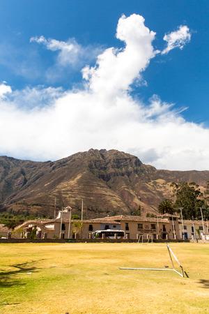 invitando: Invitando a patio y jard�n en el hotel de lujo en Cusco, Per�, Am�rica del Sur Editorial
