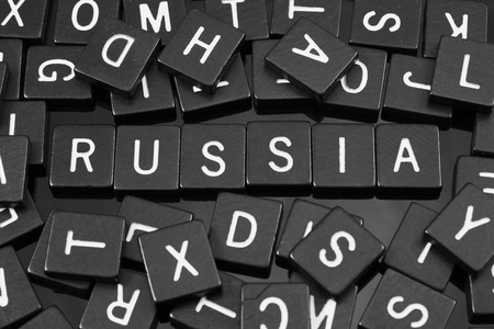 Russia Hacking Concept Of A Computer Keyboard And A Key Painted