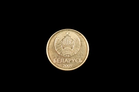 silver coins: Belorussian twenty kopeck coin close up on a black background Stock Photo