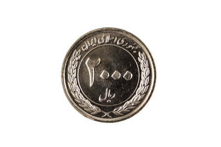 Iranian 2000 rial coin front face in close up on a white background