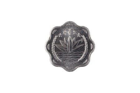 A close up image of a twenty Bangladeshi poisha coin isolated on a white background