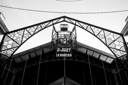 Barcellona, Spain - March 2015 - Boqueria - a photograph of the entrance to the Boqueria in Barcelona