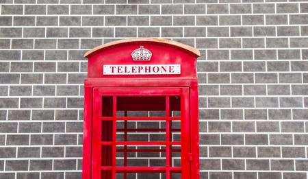 vintage callbox in the city. Zdjęcie Seryjne