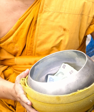 The Bowl of monk for put food, money or anything from people photo