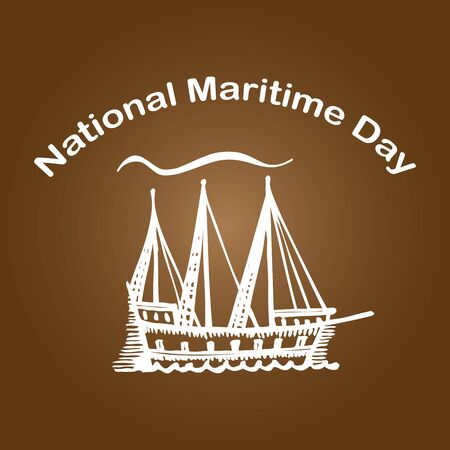 National Maritime Day is a United States holiday created to recognize the maritime industry. It is observed on May 22, the date in 1819 that the American steamship Savannah set sail from Savannah, Georgia on the first ever transoceanic voyage under steam power.