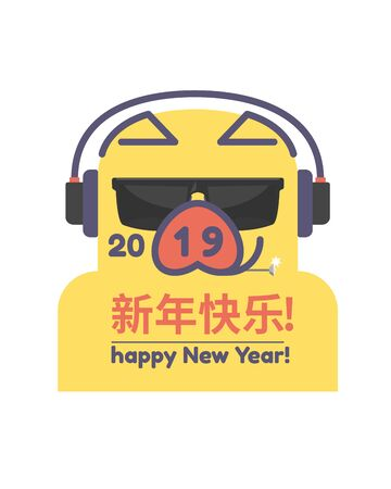 Vector illustration of a yellow pig for Chinese new year. The Pig wearing sunglasses and headphones the one looks really cool. The Pig is isolated on a white background. Chinese words mean Happy new year