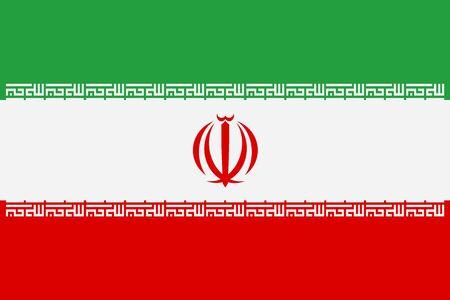 An Iran flag background illustration red white green emblem Allah takbir
