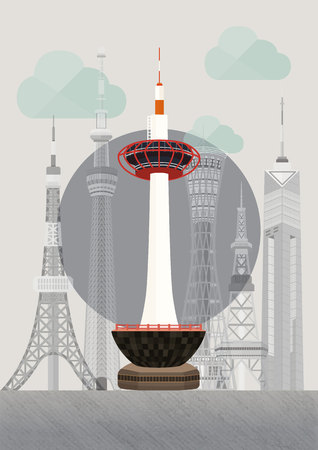 series: Travel Japan famous tower series illustration - Kyoto Tower