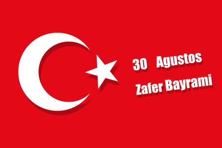 30: Turkey flag 30 august