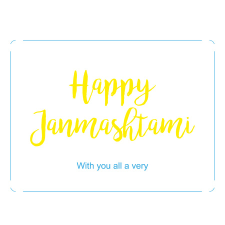 happy feast: Background for the feast of Krishna Happy Janmashtami Illustration