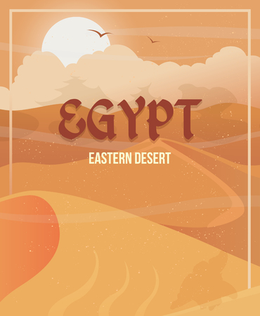A poster design of a holiday in Egypt. Desert landscape. Sahara illustration. The Eastern Desert card. Desert safari in Egypt. Arabian Adventures.