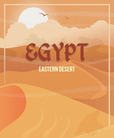 A poster design of a holiday in Egypt. Desert landscape. Sahara illustration. The Eastern Desert card. Desert safari in Egypt. Arabian Adventures.