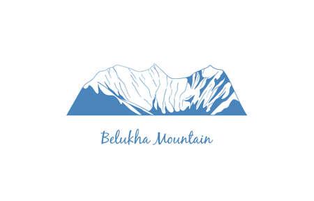 Belukha Mountain, popular peak for climbing. Altai Mountains stylized illustration. Иллюстрация