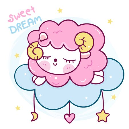 Cute sheep vector with magic sleeping time for sweet dream Stock Illustratie