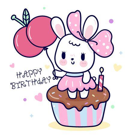 Cute bunny vector cupcake rabbit cartoon sweet dessert